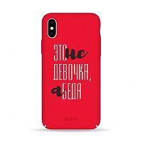 Как выглядит Чехол Pump Tender Touch Case for iPhone X Girl Trouble (PMTTX-13/88)